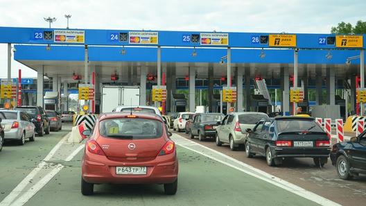 Проезд по трассе М-4 дорожает: еще одним бесплатным участком стало меньше