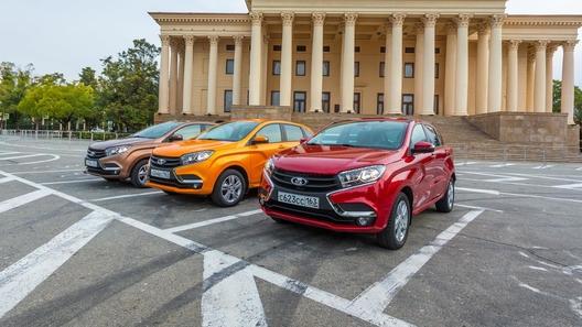 АвтоВАЗ официально запустил Xray с вариатором и оснастит им другие