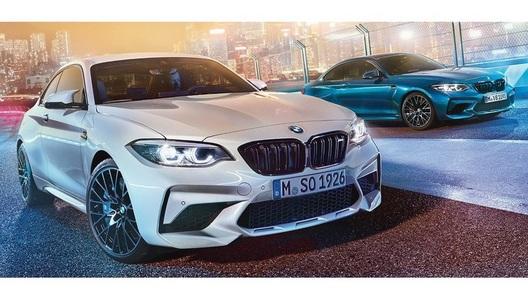 Самое быстрое купе BMW M2 показали до премьеры