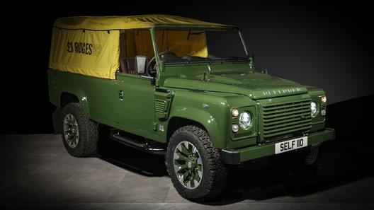 Техники Land Rover собрали