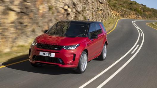 В России начали продавать обновленный Land Rover Discovery Sport