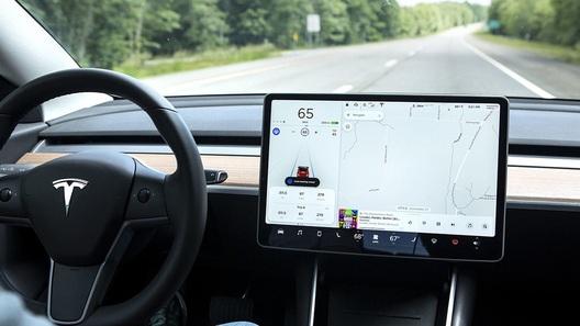 Новый автопилот от Tesla назвали