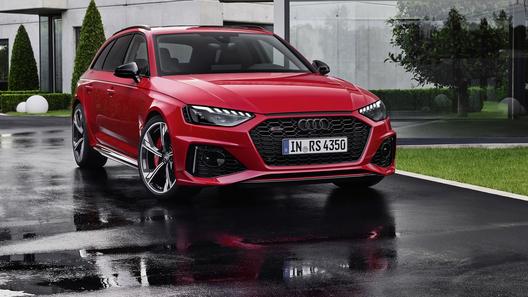 В Audi обновили суперуниверсал RS 4 Avant с мотором от