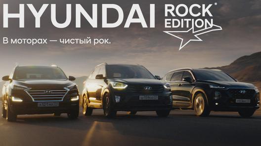 Hyundai Tucson и Santa Fe для России получили новые двигатели