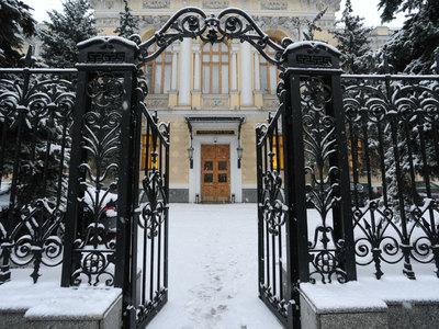 """Ярославский """"Булгар банк"""" остался без лицензии"""