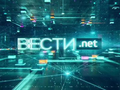 Вести.net: антиутопия от Джека Ма и новое инвестподразделение Mail.Ru