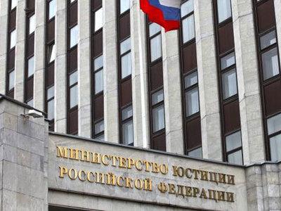 Девять иноагентов: Минюст отправил уведомления в зарубежные СМИ