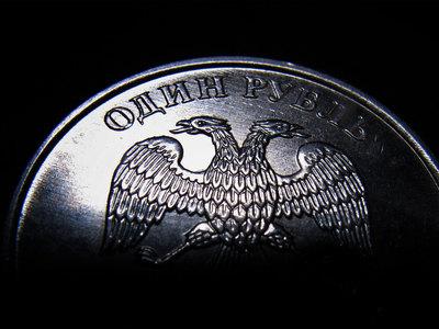Белоруссия отказалась от российского рубля при расчете резервов