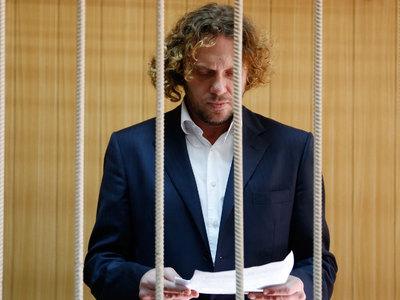 Прокуратура не согласна с амнистией Полонского