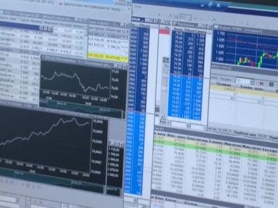 Впервые в России акции пенсионных фондов вышли на биржу