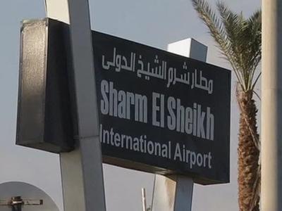 Протокол одобрен: российские спецы будут мониторить египетские аэропорты