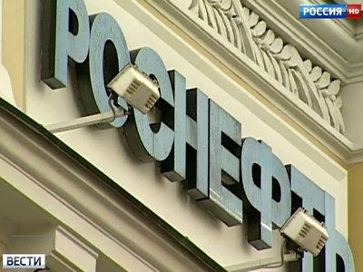 """""""Роснефть"""" объяснила, почему Сечин опять не явился на суд"""