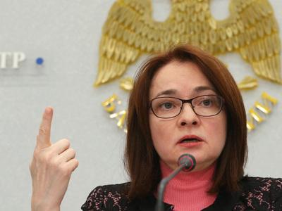 Депутаты продлили полномочия главы ЦБ Набиуллиной