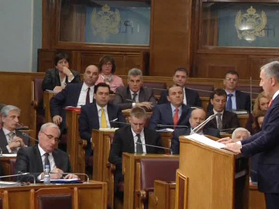 Черногорские депутаты проголосовали за вступление страны в НАТО