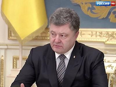 Порошенко предложили усложнить жизнь россиянам