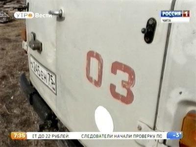 Сильными ожогами обернулось тушение пожара для жителя села Безречная