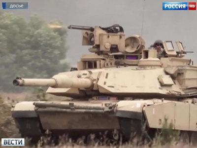 Кремль считает угрозой наращивание военного присутствия США у границ РФ