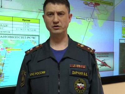 По факту крушения вертолета на Камчатке возбуждено уголовное дело