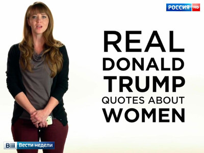 Клинтон и Трамп разыграли женскую карту
