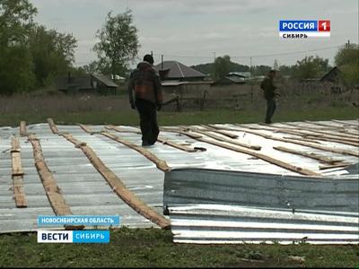 В Новосибирской области ликвидируют последствия урагана