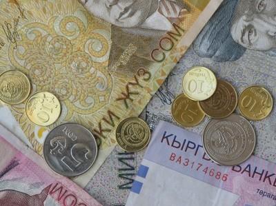 ВВП Киргизии с начала года упал на 5%