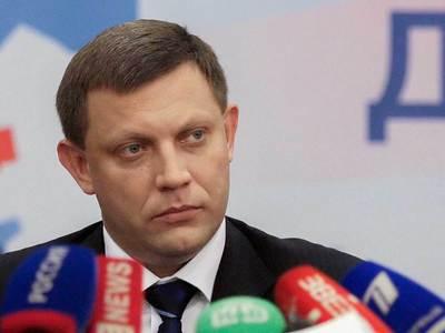Захарченко идет на выборы в 2018 году