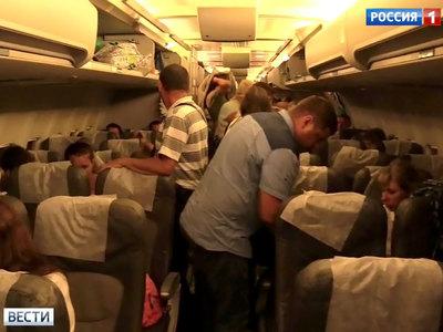 Москва: 77 авиарейсов задержано, 5 - отменено
