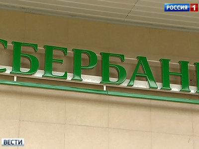 Сбербанк спишет все кредиты погибших в авиакатастрофе Ту-154