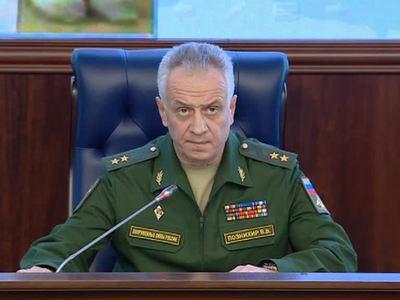 Генштаб: американские РЛС отслеживают всю территорию России