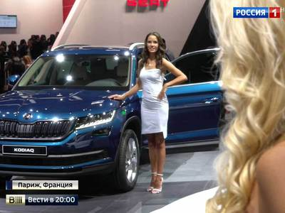 Парижский автосалон: лучшие новинки для российских дорог