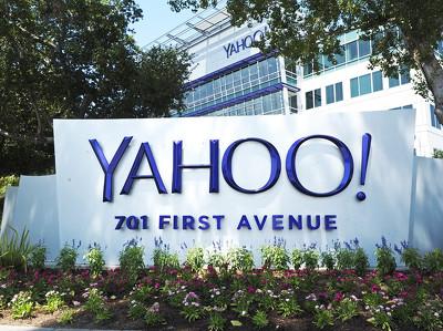 Взлом серверов Yahoo! подпортил репутацию компании