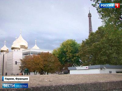 Русские опять перевернули Францию