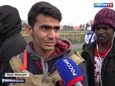"""Закон против """"Джунглей"""": в Кале уничтожают лагерь мигрантов"""