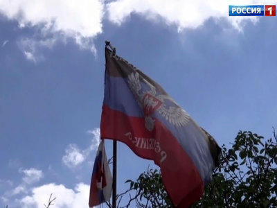 ДНР и ЛНР готовы сами ввести блокаду Украины