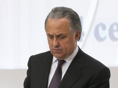 Виталий Мутко: комиссия Макларена не представит новых фактов