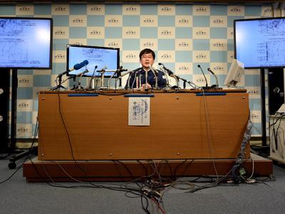 Власти Японии предупреждают о возможности повторения сильного землетрясения
