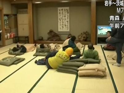 В Японии официально отменили угрозу цунами