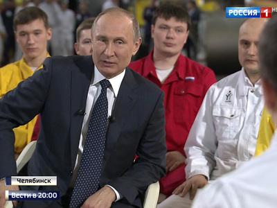 Путин запустил новое производство на ЧТПЗ и пообщался с рабочими