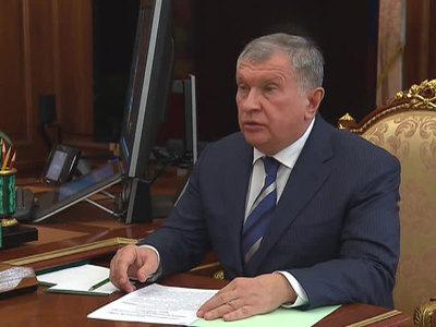"""Сделка года: пятую часть """"Роснефти"""" купил иностранный консорциум"""