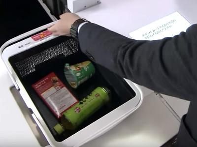 """""""Умные"""" корзины избавят супермаркеты от очередей"""