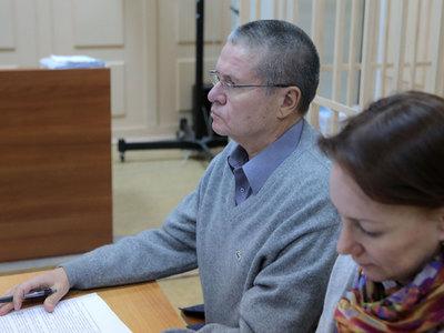 Суд отказался выпустить Улюкаева из-под ареста