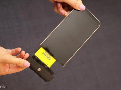 LG G6 оснастят экспериментальным экраном необычных пропорций