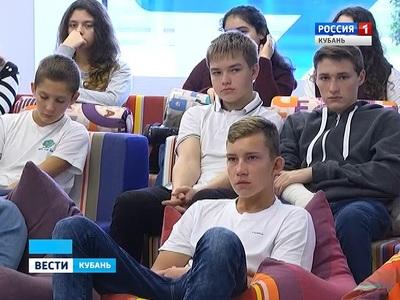 Анапа принимает молодежный форум
