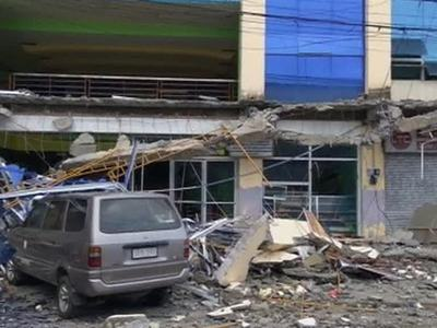 Землетрясение на Филиппинах: 15 человек погибли, 90 получили ранения