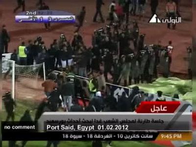 В Египте будут казнены десять футбольных фанатов