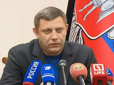 Ультиматум Киеву со стороны ДНР и ЛНР истекает 1 марта