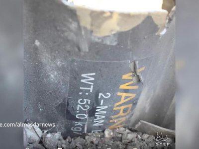Бомбы на мечеть: США признали вину, но говорят об ошибке