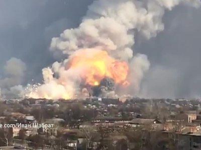 Украина просит НАТО о помощи в тушении склада боеприпасов