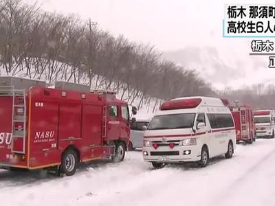 Шестеро японских школьников погибли под лавиной