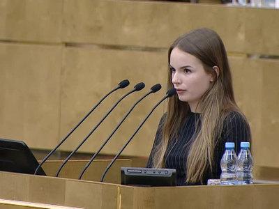 Саша Спилберг рассказала депутатам, как стать ближе к народу
